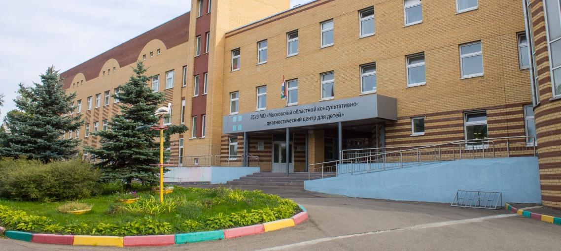 Детский клуб москва и московская область стрептиз на ночном клубе